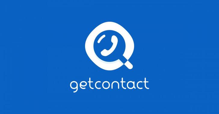 Фото №1 - Приложение GetContact показывает, как ты записан у других в телефоне
