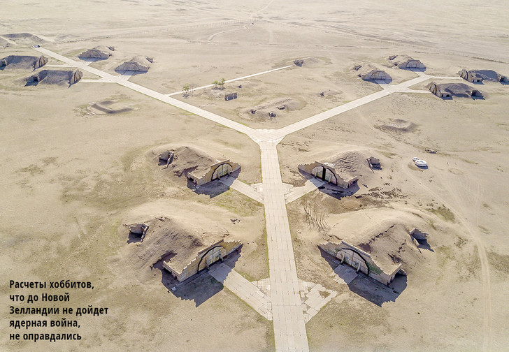 Фото №4 - Cоюз ржавых-2: еще 5 грандиозных заброшенных сооружений