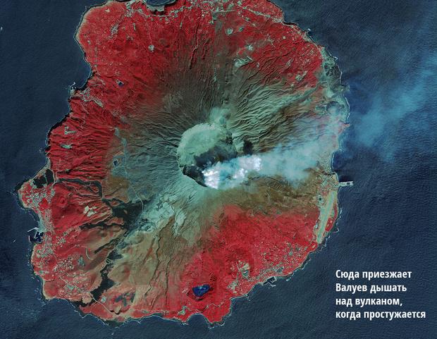 Фото №11 - Порция суши: 10 удивительных островов