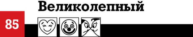 Фото №28 - 100 лучших комедий, по мнению российских комиков
