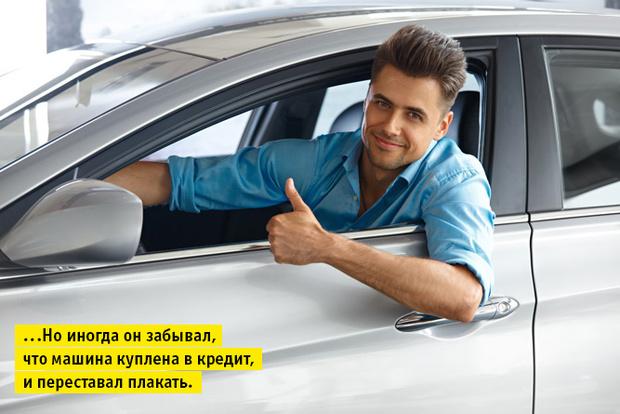 Фото №1 - 5 правил автомобильной эргономики