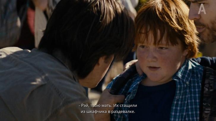 Фото №6 - Самый кинематографичный способ проучить обидчиков своего ребенка