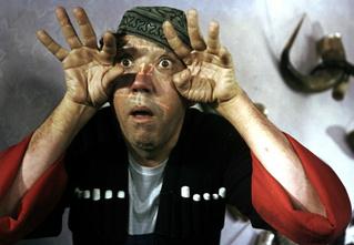 Очная тренировка. Сайт, который спасет твои глаза!