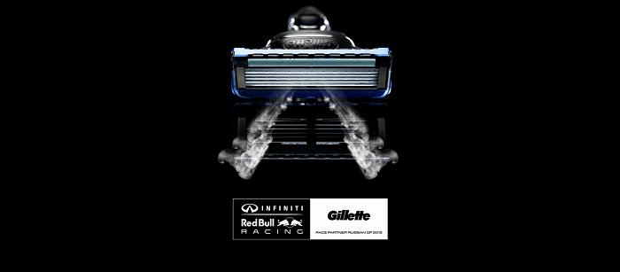 Фото №1 - Gillette и Infiniti Red Bull Racing узаконили отношения