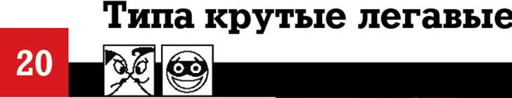 Фото №94 - 100 лучших комедий, по мнению российских комиков