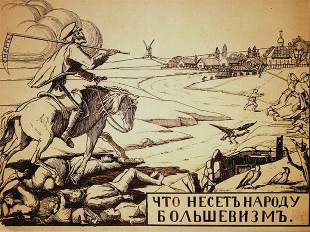 Фото №2 - 24 исторических плаката с антисоветской агитацией