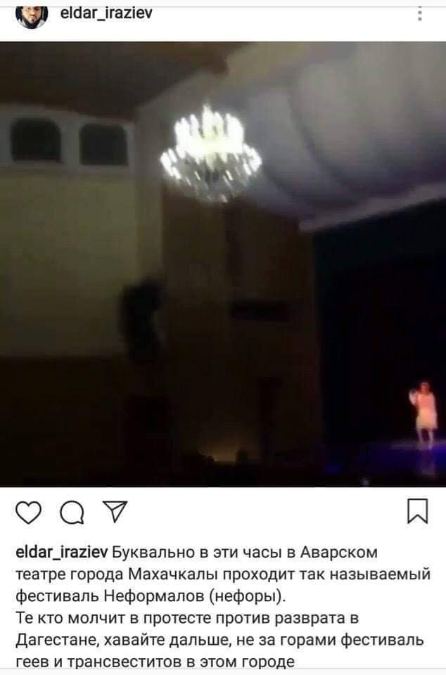 Фото №2 - В Дагестане после жалоб кавээнщика отменили фестиваль аниме