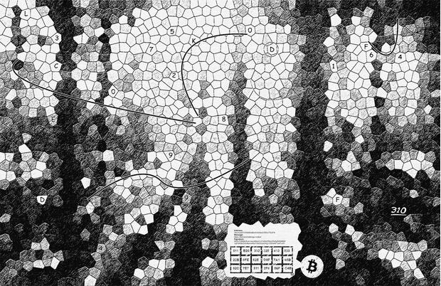 Фото №1 - За решение этой головоломки загадочный миллиардер обещал $2 000 000