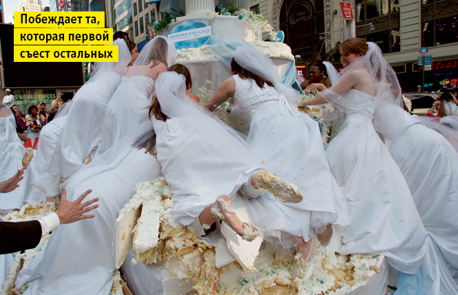 Фото №8 - 7 самых необычных свадеб в мире