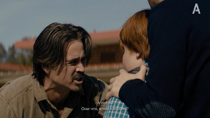 Фото №7 - Самый кинематографичный способ проучить обидчиков своего ребенка