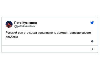 Хаски освобожденный. Рэперу Дмитрию Кузнецову отменили арест, и в соцсетях это стало отличным поводом для шуток