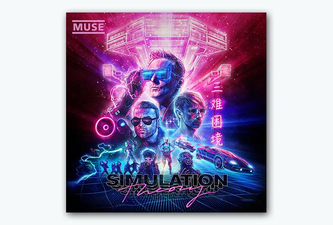 Фото №2 - Muse удивляют: группа сняла фантастические клипы ко всем песням с нового альбома