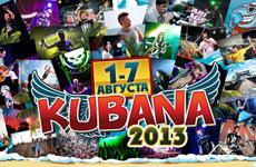 KUBANA 2013! Уже можно покупать билеты!