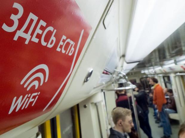 Фото №1 - Утечка данных в московском метро: Что происходит? Кто виноват? Куда бежать?