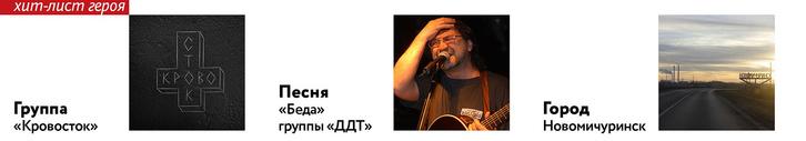 Фото №3 - Юрий Быков: «Зайдешь в хипстерское кафе — и понимаешь: ты по сравнению с ними комбайнер»