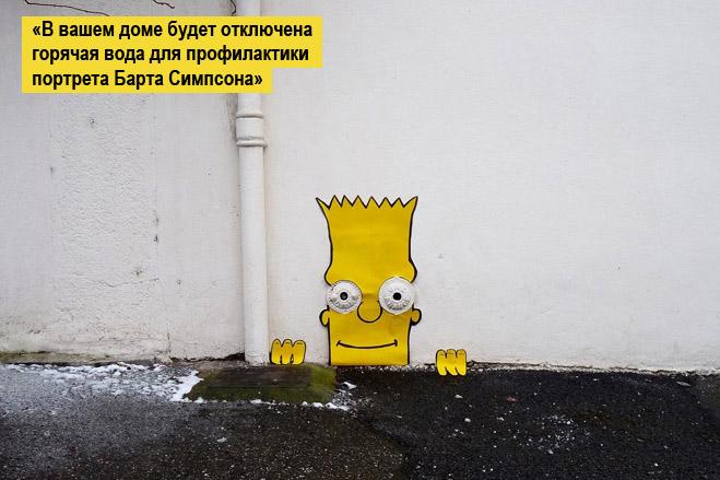 Фото №11 - 20 лучших образцов стрит-арта