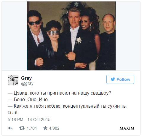 Фото №6 - 10 самых смешных твитов недели со всего света!