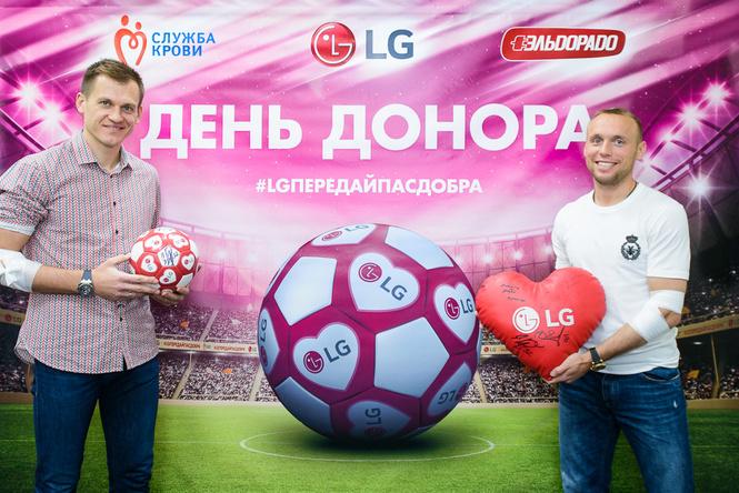 Известные футболисты приняли участие в футбольном Дне донора LG