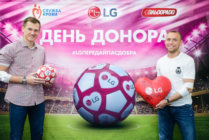 Фото №3 - Известные футболисты приняли участие в футбольном Дне донора LG