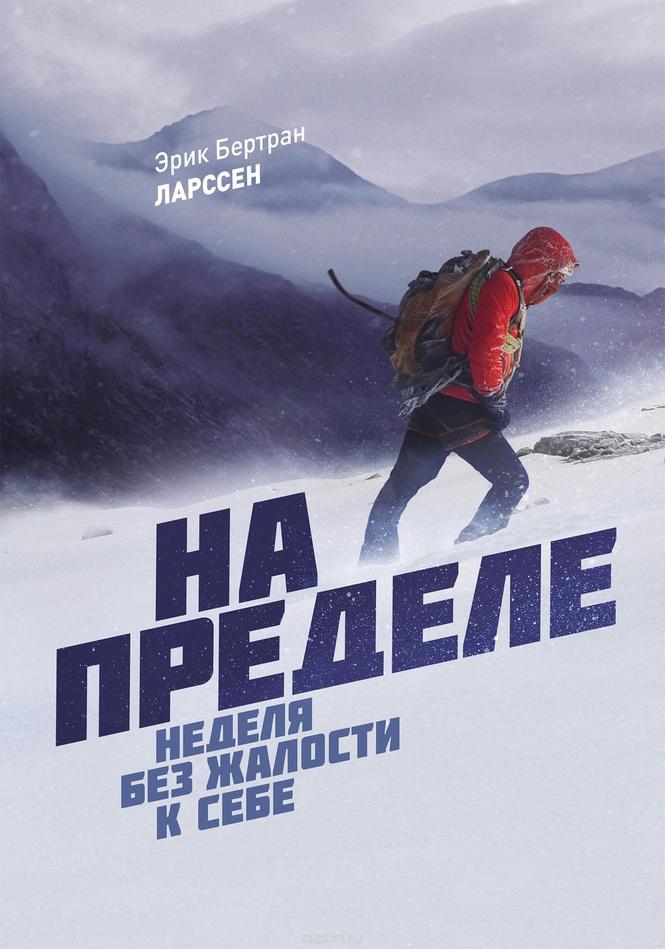 6 главных книг февраля