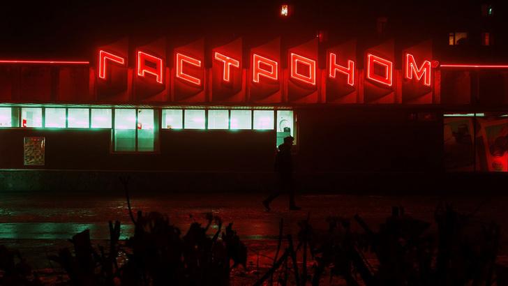 Фото №1 - Футуристические городские пейзажи от Константина Вихрова