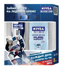 Фото №1 - Даешь NIVEA, даешь хоккей!