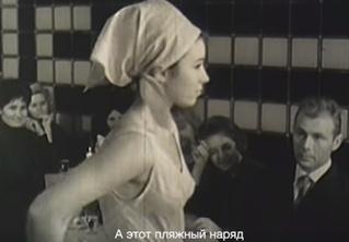 Сибирский Академгородок 60-х глазами британцев. Нежданное ВИДЕО