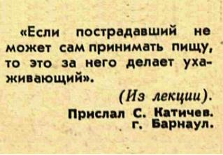 Идиотизмы из прошлого! Выпуск № 11