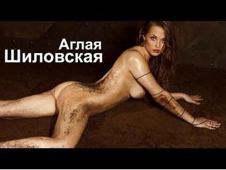 Аглая Шиловская — симпатичное продолжение знаменитой актерской династии