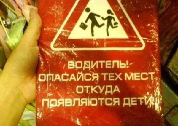 Из-за гололеда введено ограничение на движение транспорта в Ривненской и Хмельницкой областях, - ГСЧС - Цензор.НЕТ 200