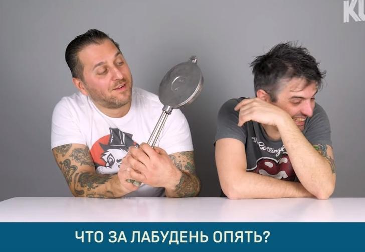 Фото №1 - Иностранцы пытаются угадать, зачем нужны эти советские штуки (видео)