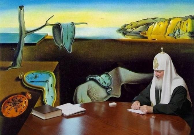 Фото №2 - Главные мемы 2012 года