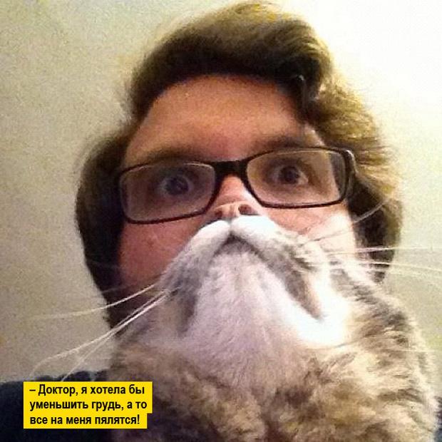 Фото №6 - 13 фото животных, которые тебя рассмешат