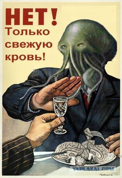 Фото №7 - 12 шуток про Ктулху в честь дня рождения Говарда Лавкрафта