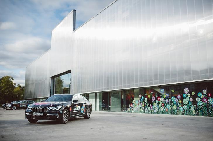 Фото №1 - BMW Group разыскивает будущих обладателей щедрого гранта
