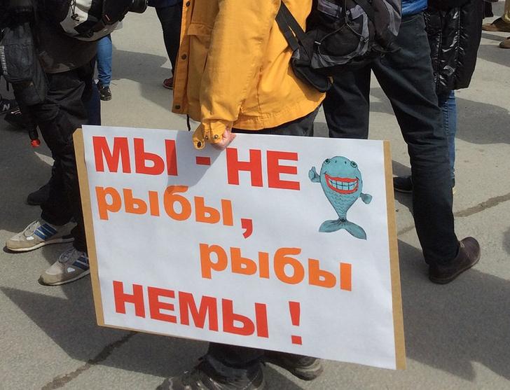 Фото №6 - Запрещена в России: плакаты первомайской Монстрации — 2017