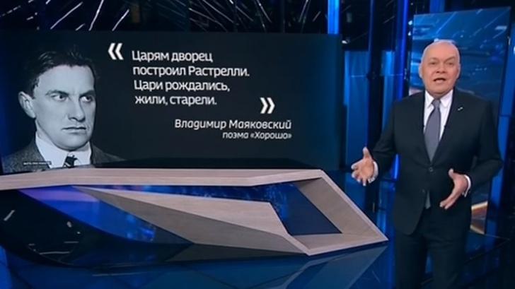 Фото №1 - Телеведущий Дмитрий Киселев анонсировал свой рэп-фестиваль на нудистском пляже в Крыму