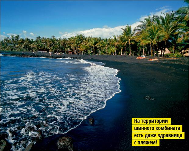 Фото №3 - 10 самых поразительных пляжей на Земле