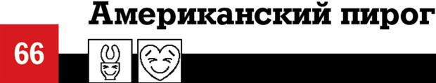 Фото №48 - 100 лучших комедий, по мнению российских комиков