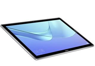 Пришли нам необычное фото с журналом MAXIM — и выиграй планшет Huawei MediaPad M5