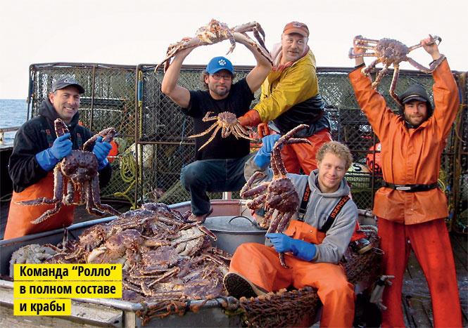 вакансии для рыбаков на дальнем востоке