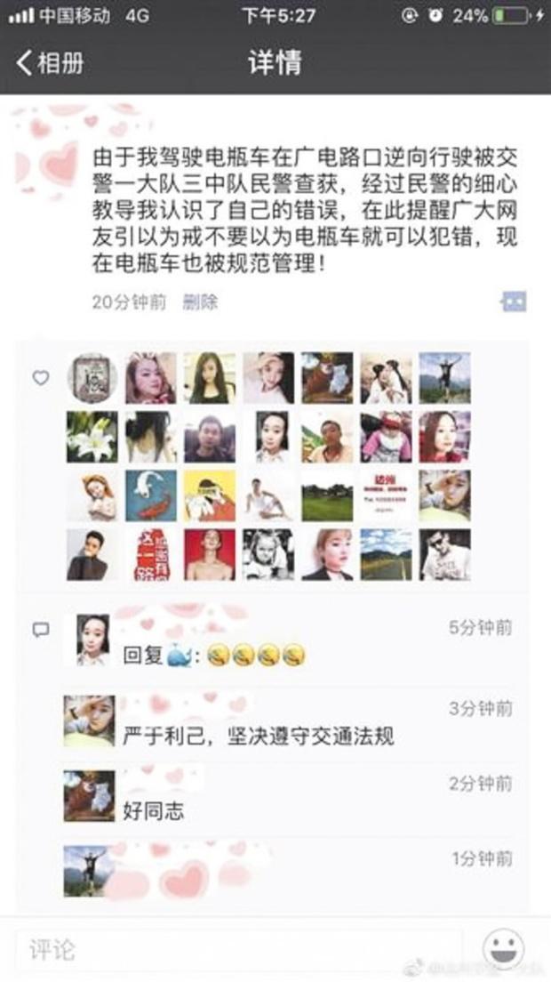 Фото №2 - Способ заплатить штраф в Китае: принести извинения в социальной сети и собрать достаточно лайков