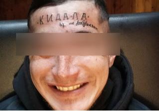 Татуировщик отомстил мошеннику и набил ему на лбу слово «Кидала»