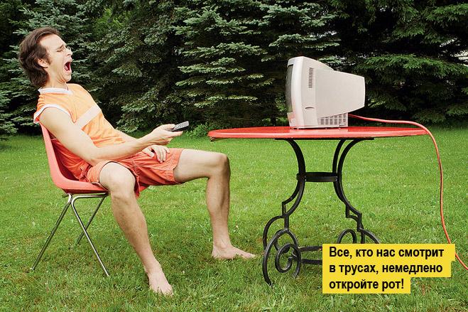 Выучи английский, сидя перед телевизором