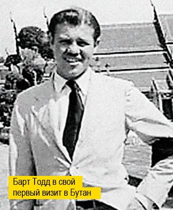 Фото №4 - История авантюриста Барта Тодда, который с помощью почтовых марок изменил экономику целой страны