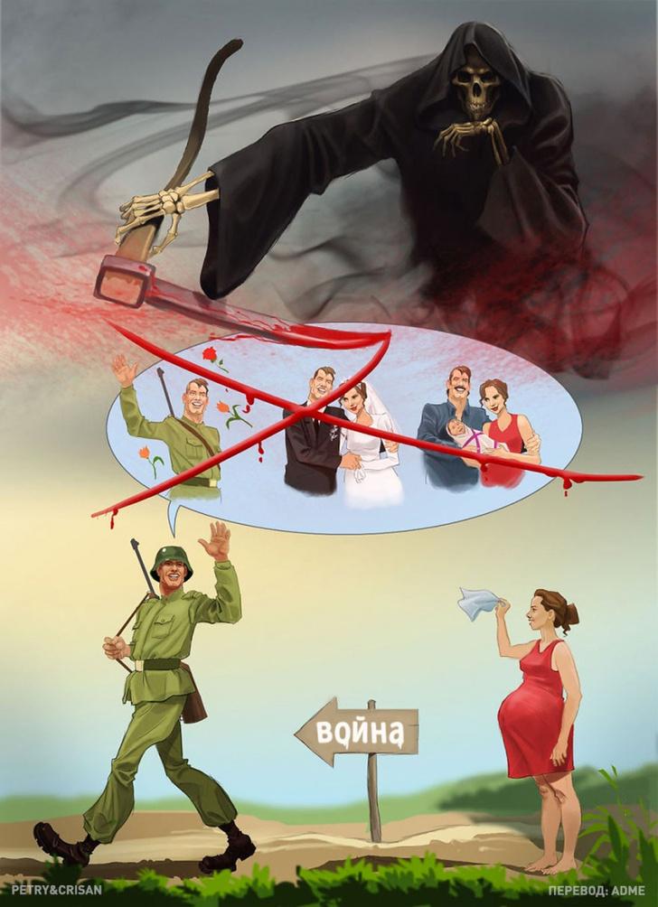 Фото №13 - Злободневные и смешные иллюстрации румынского дуэта художников