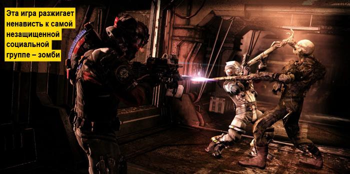 Фото №1 - Игра месяца: Dead Space 3