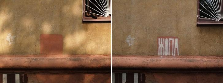 Фото №32 - Красное на черном: Как уличный художник троллил коммунальщиков