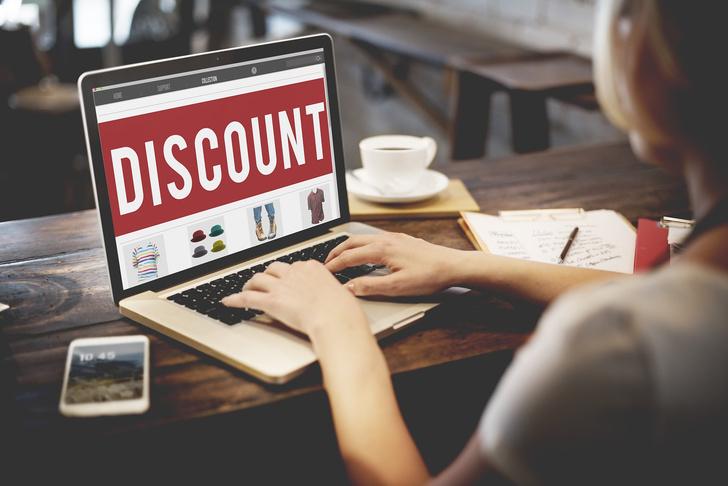 Фото №1 - 10 лайфхаков, которые помогут сэкономить на покупках в Интернете