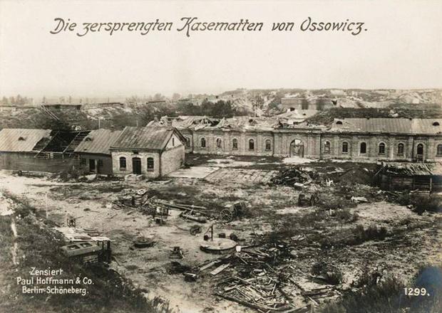 «Разрушенные казематы Осовца». Немецкое фото, август— сентябрь 1915.